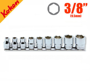 "KOKEN RS3400A/9 3/8"" Socket Set Rail Set (9 pcs) 코켄 3/8"" 6각 핸드소켓 레일세트 (9 pcs)"