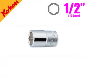 KOKEN 4400M-36 Hand Socket, 6-point (36 mm) 코켄 육각 핸드 소켓 (36 mm)