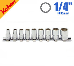 "KOKEN RS2405A/9 1/4"" Drive 12-Point Socket Set (9 pcs) 코켄 1/4"" 12각 소켓 레일 세트 (9 pcs)"