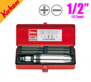 KOKEN AN112C Attack Driver Set (8 pcs) 코켄 타격드라이버 세트 (8 pcs)