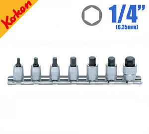 "KOKEN RS2010M/7-L25 1/4"" Drive Hex Socket Set (7 pcs) 코켄 1/4인치 6각 비트 소켓 세트 (7 pcs)"